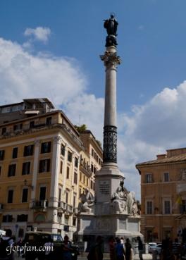 2013-08-21 Roma 225