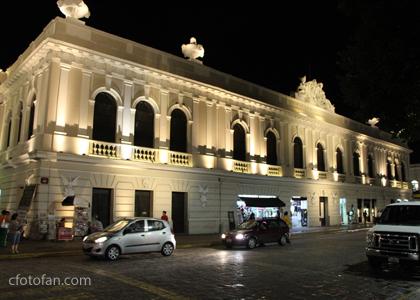 Mérida 679